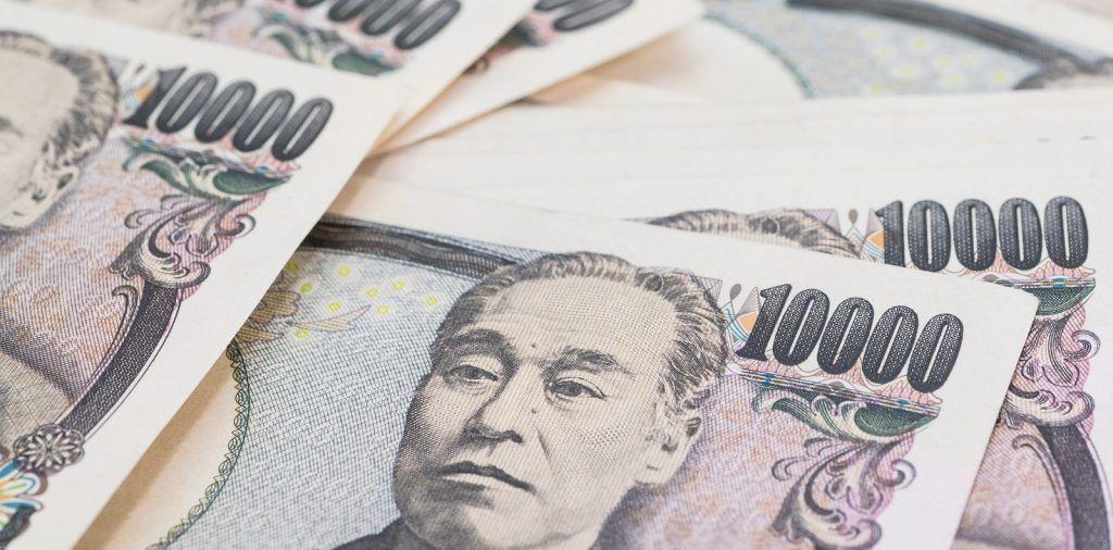 japanese-yen-note