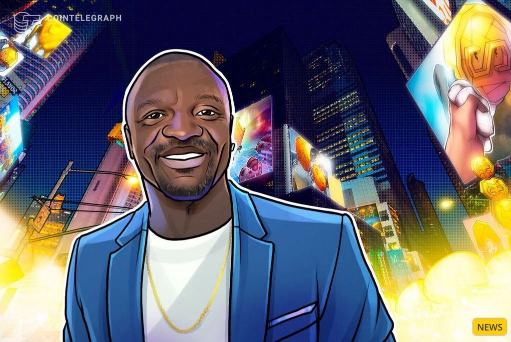 Akon tiền điện tử