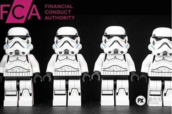 Tôn chỉ, trách nhiệm và mục tiêu hoạt động của FCA UK