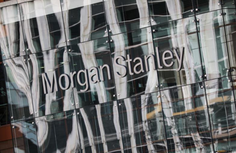 JP Morgan Chase bị cáo buộc thao túng giá vàng