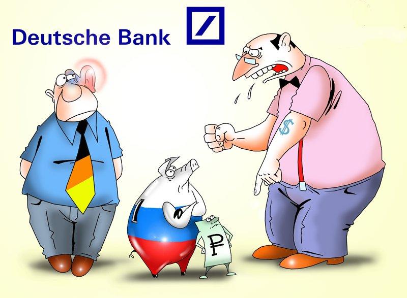 Văn phòng của Deutsche Bank tại Nga bị buộc tội rửa tiền